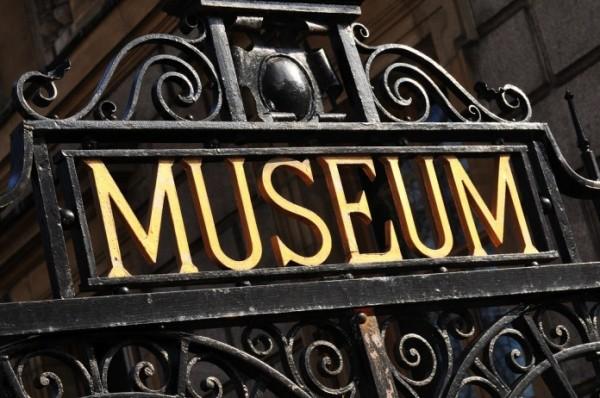 Unde ne gaseste Noaptea Muzeelor 2016?